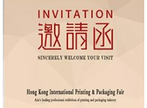 Hong Kong International Packaging and Printing Exhibition